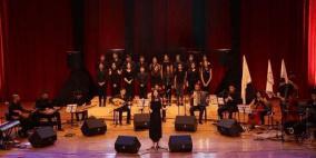 """المعهد الوطني للموسيقى سينظم حفلا موسيقياً بعنوان """"غربة"""""""