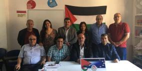 الهيئة الادارية لاتحاد الجاليات الفلسطينية في اوروبا تعقد اجتماعها الدوري