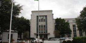 سفارة الرياض بواشنطن تحتفي برأس السنة العبرية