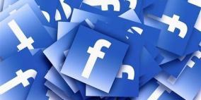 """فيس بوك ستدفع مقابلاً لقاء نشر جزء من محتوى قسم """"الأخبار"""" على الشبكة"""