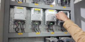 اعلان من كهرباء القدس بخصوص توقف انظمة شحن العدادات