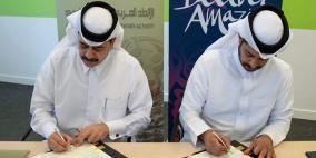 اللجنة العليا توقع اتفاقية تفاهم مع الاتحاد العربي للعمل التطوعي