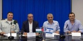 ماذا تعرف عن اللجنة الفنية الفلسطينية الإسرائيلية المشتركة؟