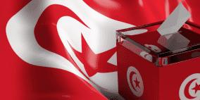7 ملايين تونسي يتوجهون إلى صناديق الاقتراع لاختيار ممثليهم في البرلمان