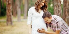 طرق بسيطة يمكنك التعبير بها عن حبك لزوجتك الحامل