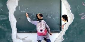 يديعوت: السلطة الفلسطينية حذفت كل ما يتعلق بالسلام من الكتب المدرسية