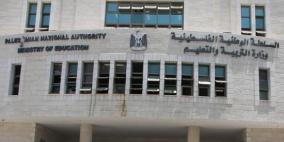 التربية ترد على المزاعم الاسرائيلية بشأن المنهاج الفلسطيني