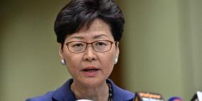 حكومة هونغ كونغ لا تستبعد دوراً للصين لحل الأزمة السياسية