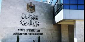 الخارجية تعمم على السفارات لحشد الدعم الدولي للانتخابات