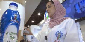 شركة الجنيدي تشارك في معرض الصناعات الغذائية