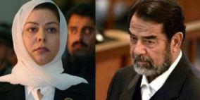 ابنة صدام تعلق على اعتراف ترامب.. ماذا قالت؟