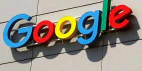غوغل توسع خدمتها البيئية