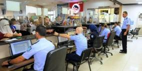 الشرطة: 33 ألف مسافر تنقلوا عبر معبر الكرامة الأسبوع الماضي