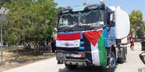 تسجيل دخول المنتجات الفلسطينية لمصريستغرق أسبوعين كحدٍ اقصى