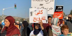 سكان وادي عارة يواصلون إحتجاجاتهم لتفشي العنف في الـ 48