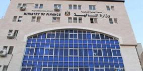 بيان من وزارة المالية حول صرف مستحقات الموظفين المتأخرة
