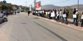 تظاهرة رفضا للجريمة في البعينة النجيدات