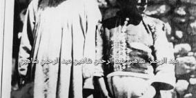 طفلان فلسطينيان في زمن الانتداب البريطاني