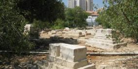 افتتاح معرض صور حول مقبرة مأمن الله في القدس