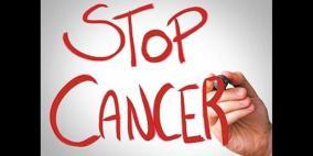 لحماية نفسك من السرطان.. حسّن اسلوب حياتك