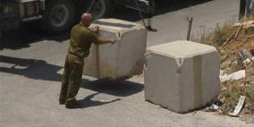 جيش الاحتلال يغلق مدخل بيت أمر شمال الخليل