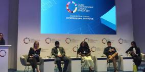 تقرير: وفد اسرائيلي يشارك في مؤتمر دولي في البحرين