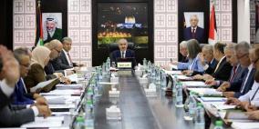 قرارات مجلس الوزراء في جلسته الاسبوعية