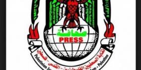 نقابة الصحفيين: قرار حجب المواقع الالكترونية يوم أسود