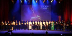 استثمارها ماديا أو فكريا.. هكذا تحدث الفائزون بجائزة كتارا للرواية العربية