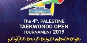 اكتمال التحضيرات لاستضافة بطولة فلسطين الدولية للتايكواندو