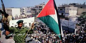 اليوم الأول لدخول السلطة الوطنية لغزة في 11 مايو 1994