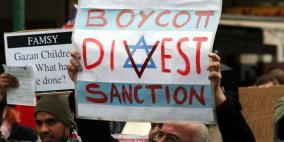 نقابة أمريكية تقرر مقاطعة مؤتمر طبي إسرائيلي