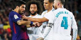 الاتحاد الإسباني يحدد موعد الكلاسيكو بين برشلونة وريال مدريد