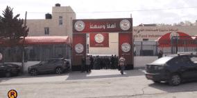 شركة سنيورة للصناعات الغذائية تدشن خط اللحوم المجمدة الأول في فلسطين