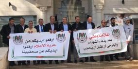 صلح رام الله تبقي الحجب مستمرا على المواقع الالكترونية