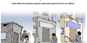 المرصد: مشروع نظام ضريبة التربية والتعليم بحاجة إلى تعديل وتوافق