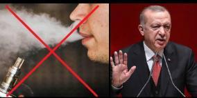 أردوغان يدعو الأتراك لشرب الشاي و يمنع عنهم السجائر الألكترونية