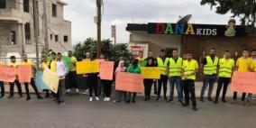 وقفة احتجاجيّة ضد أعمال العنف والجريمة في مدخل قرية دبورية