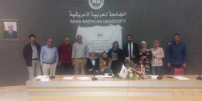 """انتخاب هيئة إدارية لنادي تخصص ماجستير العلاقات العامة في """"العربية الأمريكية"""""""