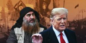 ترامب يعلن رسميًا عن مقتل البغدادي