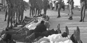 الذكرى الـ71 لمجزرة الصفصاف