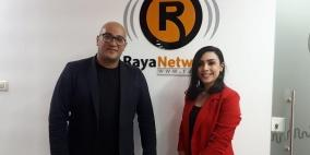 ضيف الراية.. الرئيس التنفيذي لشركة ريتش إياد أبو علي