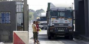 إسرائيل تُغلق جميع سفاراتها ومعابرها مع مناطق السلطة غداً