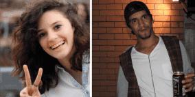 استراليا تحكم على قاتل آية مصاروة بالسجن 36 عاما