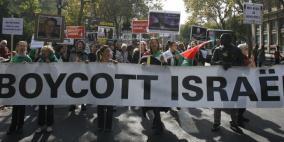 بلدية أوسلو تحظر سلع المستوطنات الاسرائيلية