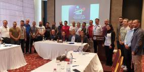انطلاق منافسات بطولة فلسطين الدولية الرابعة للتايكواندو بمدينة نابلس