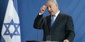 نتنياهو: حكومة أقلية بدعم العرب خطر عظيم