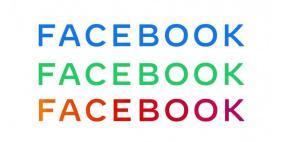 فيسبوك تغير شعارها