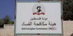565 شكوى وبلاغا تلقتها مكافحة الفساد منذ بداية العام الجاري
