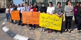 طرعان: وقفة احتجاجية على أعمال العنف والجريمة